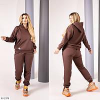 Женский утепленный зимний спортивный/прогулочный костюм трехнить на флисе 48-50,52-54,56-58,60-62 батал теплый