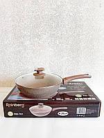 Сковорода WOK + крышка с мраморным антипригарным покрытием Rainberg RB-761 26 см