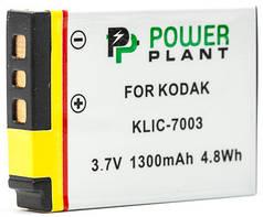 Акумулятор PowerPlant Kodak KLIC-7003 1300mAh