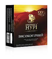 Чорний чай Принцеса Нурі Високогірний (100х2 р)