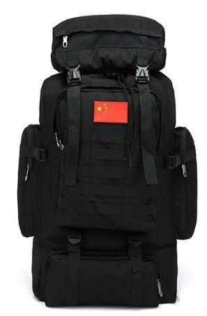 Рюкзак туристический xs1725-2 черный, 70 л