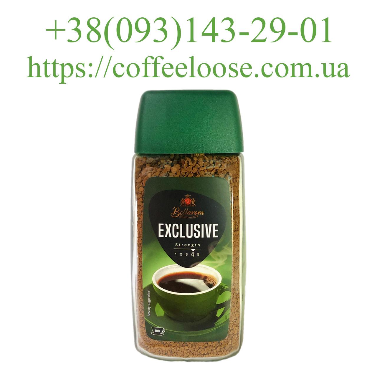 Кофе Bellarom Green растворимый 200g Стекло. Кофе Белларом Грин растворимый 200г Стекло.