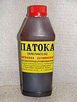 Патока (меласса )