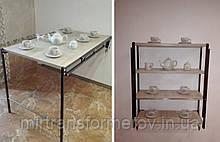 Полка - стіл  трансформер