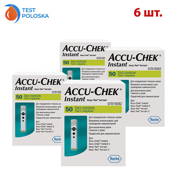 Тест-полоски Акку Чек Инстант (Accu Check Instant) 6 упаковок