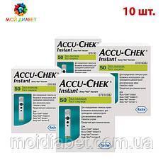 Тест-смужки Акку Чек Інстант (Accu Check Instant) 10 упаковок