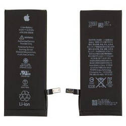 Аккумулятор iPhone 6S (616-00033) 2200mAh, оригинал, Baseus