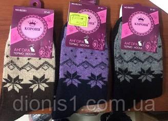 Шкарпетки жіночі зима теплі Ангара термо розмір 37-41 12 шт в уп.