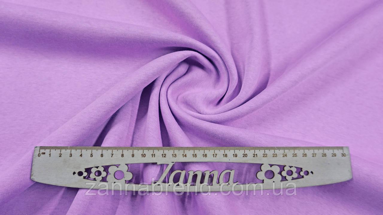 Тепла тканина футер (трехнитка) з начосом колір бузковий (Туреччина)