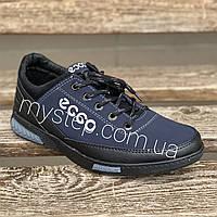 Кросівки чоловічі сині Анкор Т11, фото 1