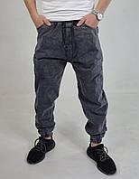 Крутые зауженные джинсы мужские Джогеры штаны серые на резинке Джинсы для парней S,M, L, XL
