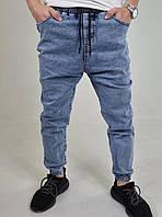 Синие Джинсы мужские зауженные книзу на резинке Джогеры штаны Джинсы для парней S,M, L, XL