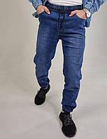 Молодежные Синие Джинсы мужские зауженные книзу на резинке Джогеры мужские Джинсы для парней S,M, L, XL