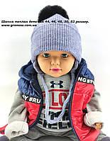Оптом шапка дитяча 44, 46 48 50 52 розмір шапки теплі головні убори опт дитячі, фото 1