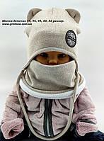 Оптом шапка детская 44, 46 48 50 и 52 размер шапки теплые головные уборы детские опт, фото 1