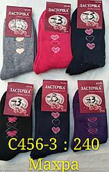 Шкарпетки жіночі зима махрові Ластівка розмір 37-41 12 шт в уп.