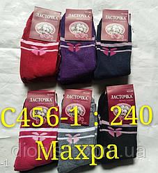 Шкарпетки жіночі термо зима махрові термо Ластівка розмір 37-41 12 шт в уп.