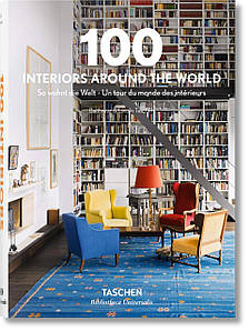Книги по дизайну. 100 Interiors Around the World