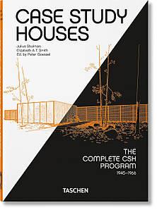 Книги по архитектуре. Case Study Houses. The Complete CSH Program 1945-1966. 40th Ed.