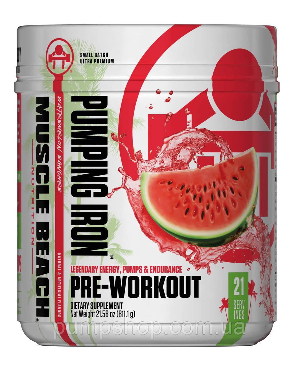 Предтренировочный комплекс Muscle Beach Nutrition Pumping Iron 21 порц.