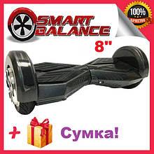 Гироборд Гироскутер Smart Balance 8 дюймів карбон НОВИНКА!!!
