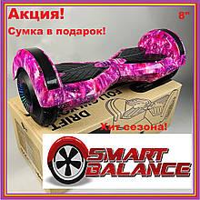 Гироскутер Гироборд Smart Balance 8 дюймів фіолетовий космос