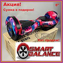 Гироскутер Гироборд Smart Balance 8 дюймів новий космос