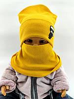Оптом шапки 48 50 52 и 54 трикотажная двойная детская шапка  с хомутом головные уборы детские опт, фото 1