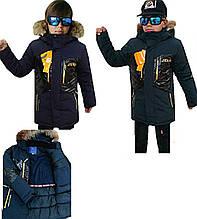 Куртка зимова 140-164