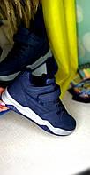 Утепленные кроссовки ботинки для мальчика на флисе