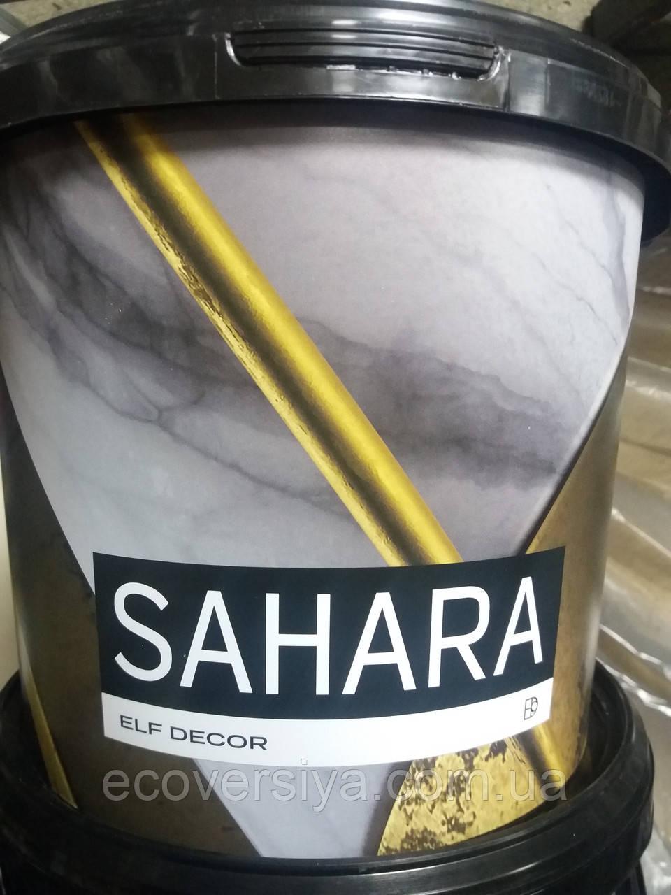 Sahara (Сахара) - перламутровое покрытие для стен