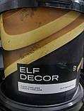 MARMORINO Style Satinato (Марморіно Стайл Сатинато), Ельф-Декор 15 кг, фото 5
