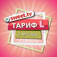 Стартовий пакет Sweet.TV «Тариф L» на 3 місяці для п'яти пристроїв