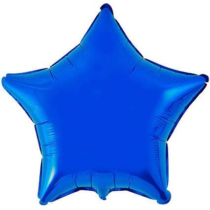 Синя зірка фольгована 45 см Flexmetal Іспанія