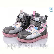 Демисезонная  обувь. Ботинки для девочек