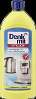 Для видалення накипу Denkmit Entkalker, 250 ml
