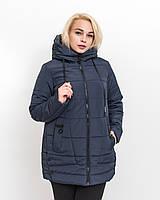 Жіноча демісезонна куртка великі розміри батал Torry Альма синя (9370)