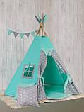Мега вигвам Супер Мятные Звезды. Вигвам детский, детский вигвам, детский домик, детская палатка,вигвам палатка, фото 2