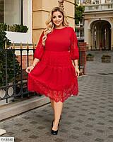 Красиве батальне сукня з спідницею кльош за коліно міді з мереживом р:50-52,58-60,62-64,54-56 арт. 8337