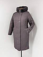 """Зимнее женское стеганное пальто с мехом ArDi """"Листок"""", лаванда"""