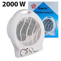 Мощный электрический тепловентилятор с регулятором DOMOTEC MS-5902 комнатный дуйчик обогреватель дуйка 2000W