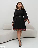 Красиве нарядне плаття А-силуету з мереживом з широким рукавом р: 50-52,54-56,58-60,62-64 арт. 426