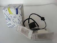 Фонари подсветки номеров SsangYong Rexton 8379008001