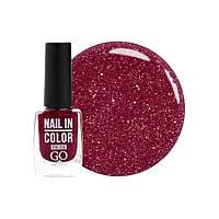 Лак д/ногтей Nail Polish GO ACTIVE Nail in Color 10мл, 08