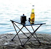 Складной туристический стол легкий и компактный, фото 2