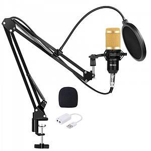 Студійний конденсаторний мікрофон ZEEPIN BM 800 з підставкою