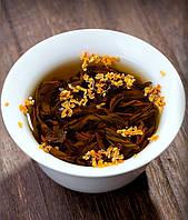 Красный чай Сяочжун с османтусом Сяочжун Гуй Хуа, фото 3
