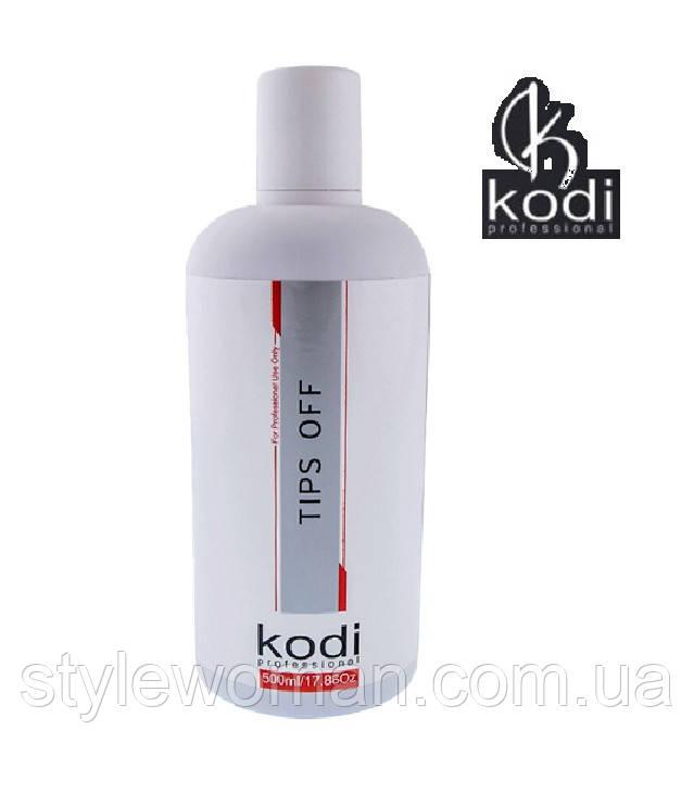 Жидкость для снятия гель-лака и акрила Kodi Tipc Off 500мл