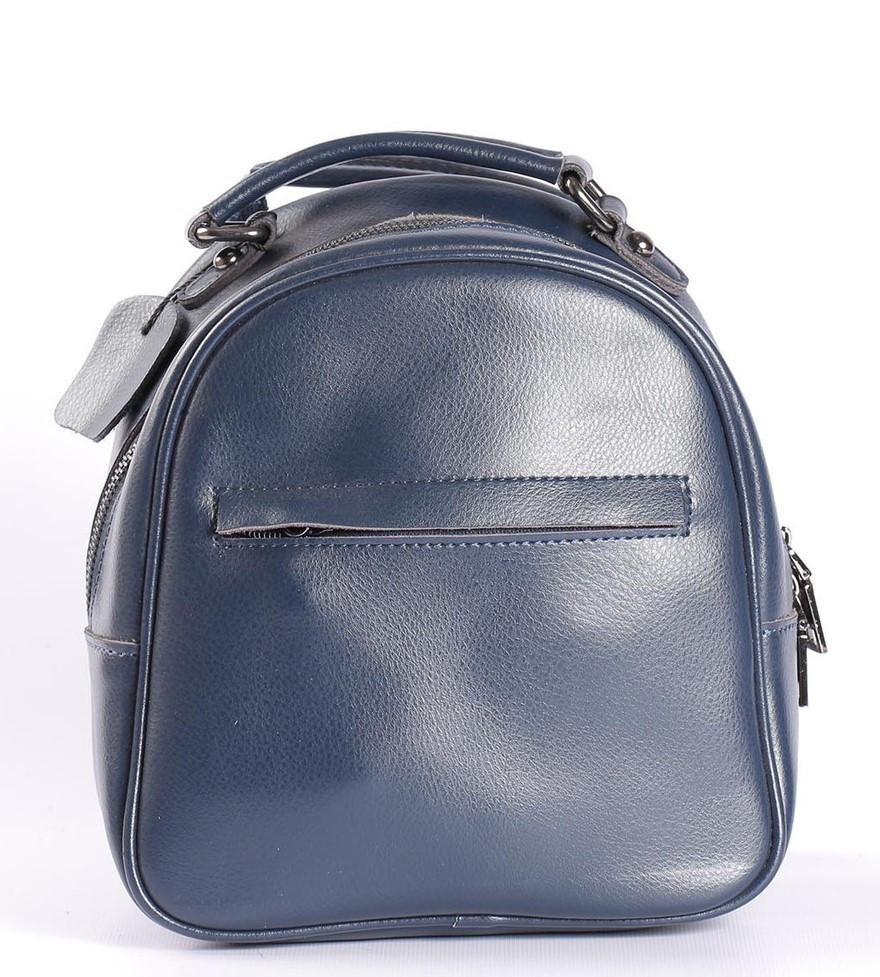 Синій невеликий рюкзак-сумка з натуральної шкіри на одне відділення Tiding Bag - 24094