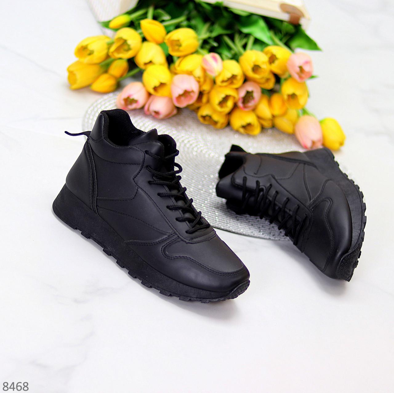 Універсальні високі чорні жіночі кросівки на флісі осінь 2021